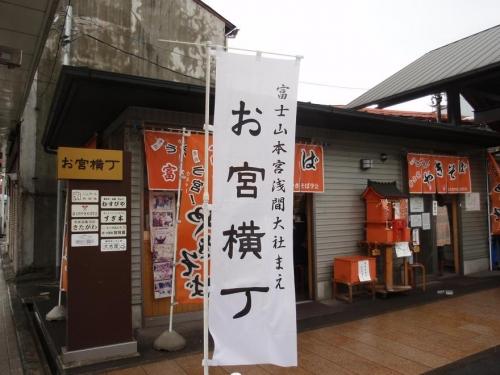 driveinshizuoka2009-013.jpg