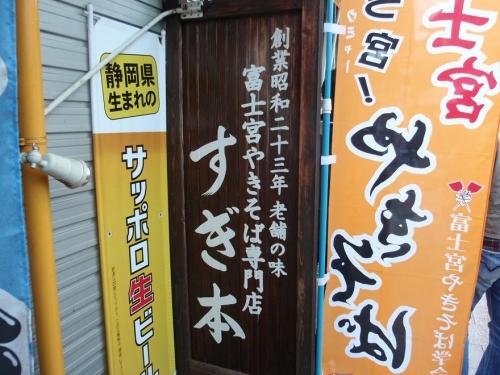 driveinshizuoka2009-014.jpg