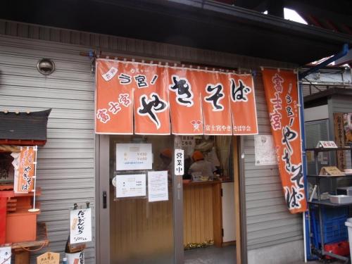 driveinshizuoka2009-019.jpg