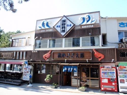 driveinshizuoka2009-048.jpg