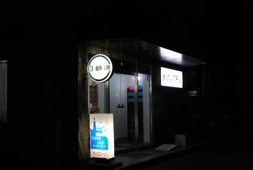 driveinshizuoka2009-083.jpg