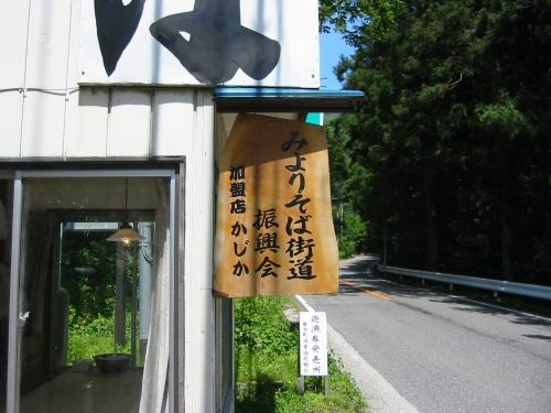 driveintochigi-05.jpg