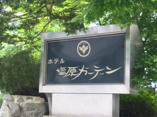 driveintochigi-11.jpg