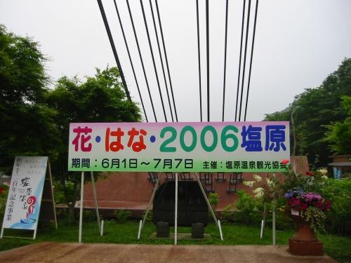 driveintochigi-21.jpg