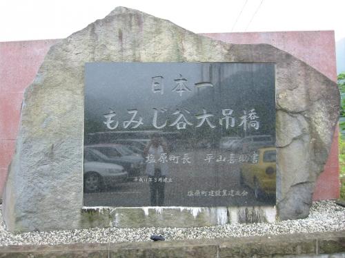 driveintochigi-22.jpg