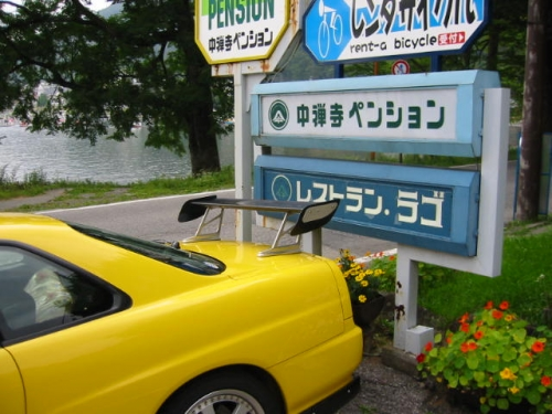 driveintochigi-50.jpg