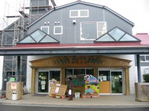 jpgyugawara2006-011.jpg