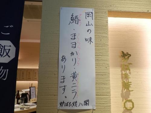 kansai+o2015-121.jpg