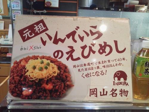 kyusyu2015-003.jpg