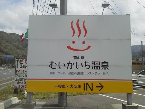 kyusyu2015-009.jpg