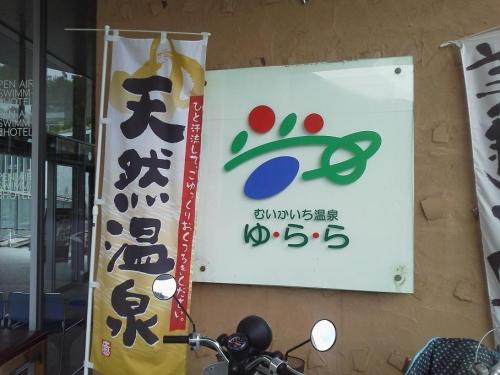 kyusyu2015-011.jpg