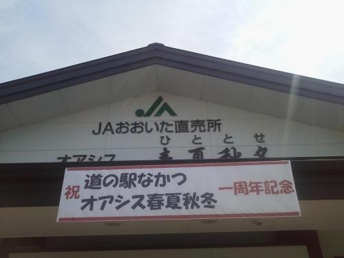 kyusyu2015-015.jpg