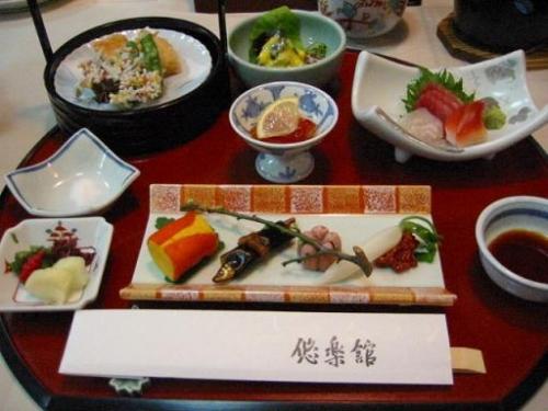 yugawara2006-004.jpg