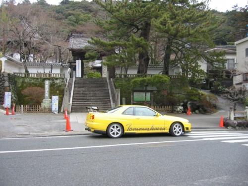 yugawara2006-016.jpg