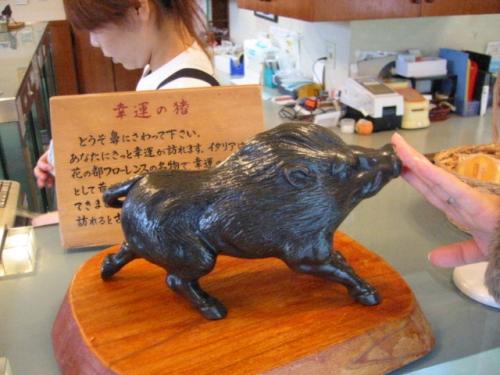 yugawara2006-019.jpg