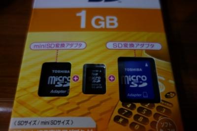 DSC00647 (640x427)