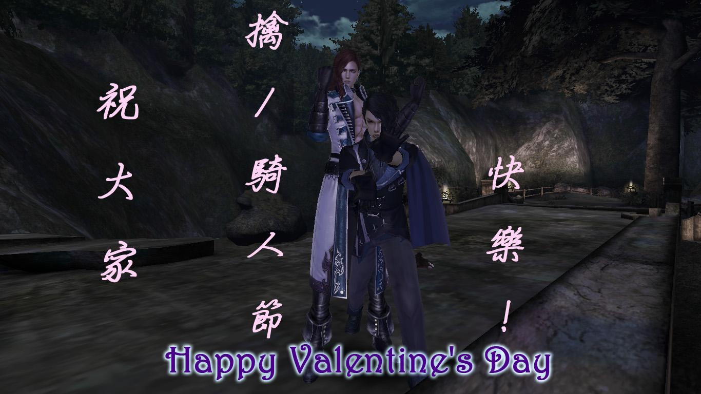 Happy_Valentines_Day_2015.jpg
