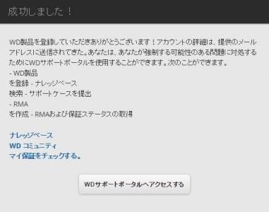 win7_2015_001.jpg