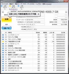 win7_2015_045.jpg