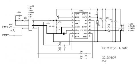 HX711ボードtest2