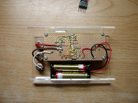電流電圧計3