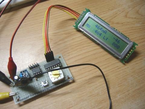 ハイサイド電流モニター1