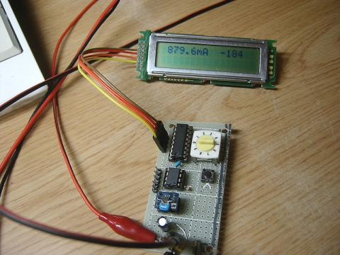 ハイサイド電流モニター3