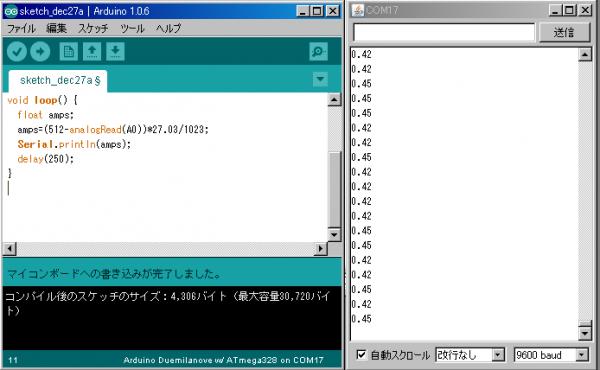 ACS712_Arduino1.png