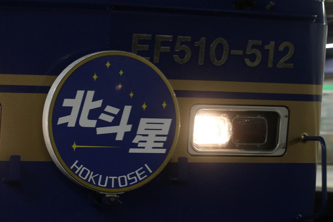 EH3A4212.jpg