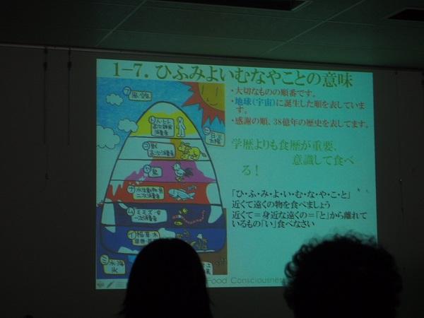 P3220121.jpg