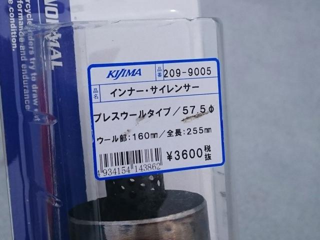 DSC_5277.jpg