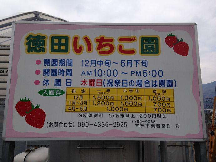 150214-01_看板