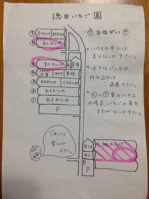 150214-02_マップ