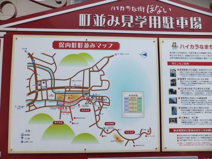 150405-16_琴平公園
