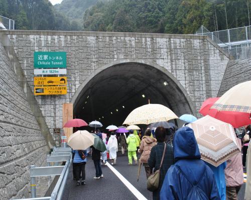 近家トンネル