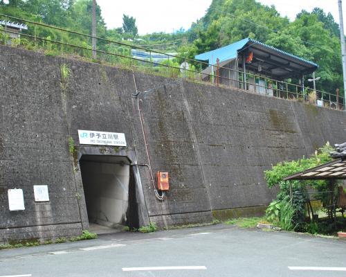 伊予立川駅