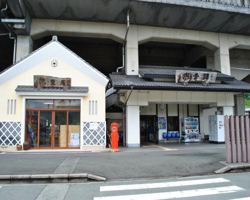 内子駅近景