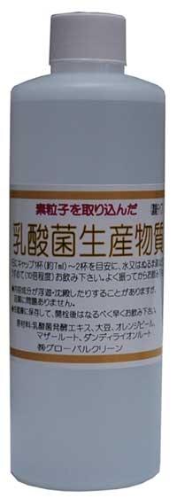 乳酸菌生産物質300ml