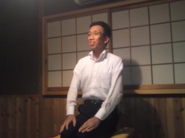 SN3O0013賀茂