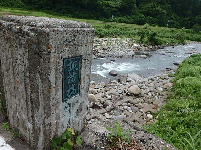 平日の能生川1
