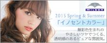 2015ss-girl_banner_03.jpg
