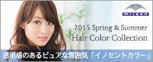 2015ss-lady_banner_01_20150616183753d84.jpg