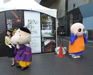 20150418JR京都blog01