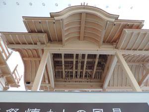 祇園祭blog01