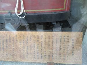日本初の電車blog01