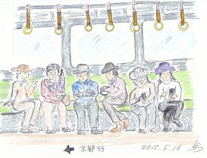 20150516京都行blog01