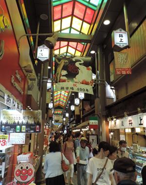 20150516錦市場blog01