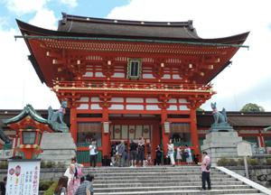 20150628伏見稲荷blog01