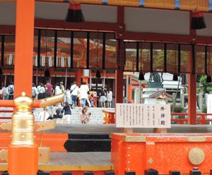 20150628伏見稲荷blog外拝殿b