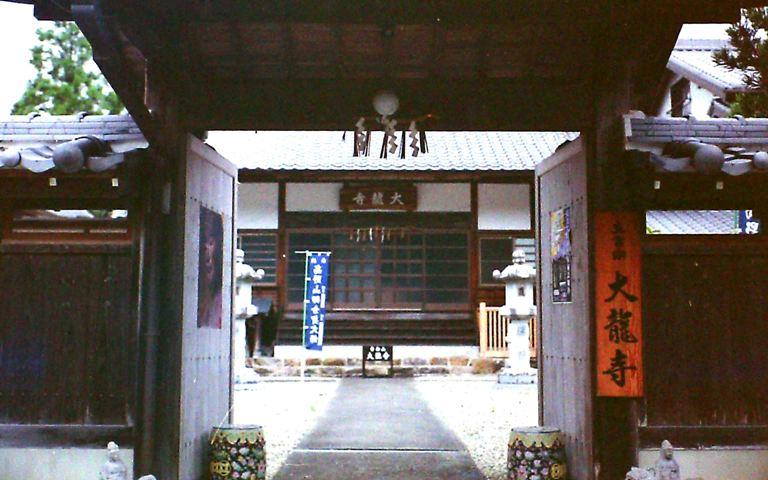 大龍寺-4